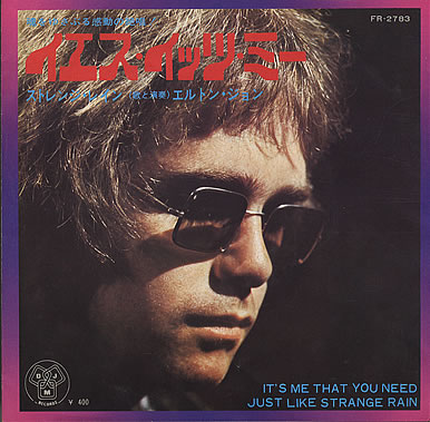 Elton_John_-_It's_Me_That_You_Need_(Japanese)